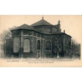 Paris Historique - Chapelle de l'ancien Couvent des Enfants-Trouvés