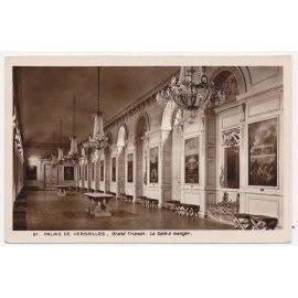Palais de Versailles - Grand Trianon, la Salle à Manger